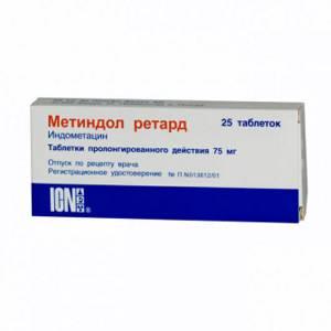 Индометацин при беременности: влияние на плод, инструкция